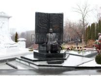 Бронзовые скульптуры фото (1)