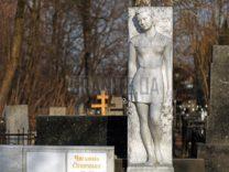 Мраморные скульптуры фото (39)