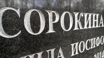 Гравировка букв на памятнике
