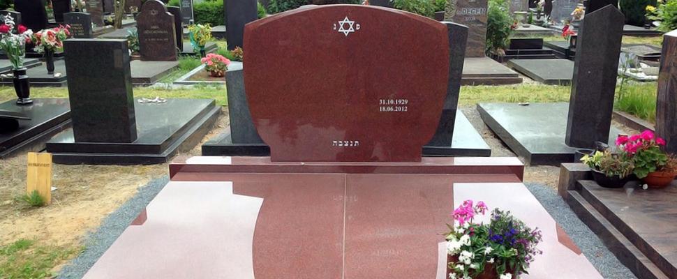 Еврейский (Иудейский) памятник