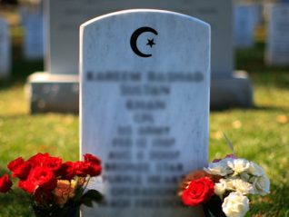 Мусульманское надгробие