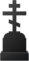 Ритуальный крест на могилу