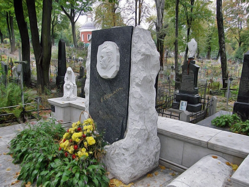 Лукьяновское кладбище памятник
